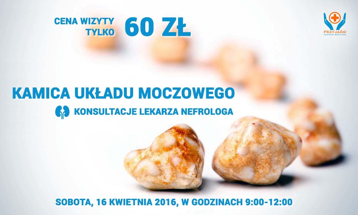Kamica układu moczowego. Nefrolog Wrocław. Kamica nerkowa. Przychodnia Wrocław. Centrum Medyczne PRZYJAŹNI