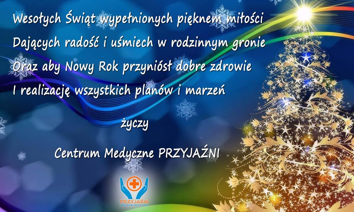 Życzenia Boże Narodzenie, Nowy Rok (2017). Przychodnia Wrocław. Centrum Medyczne PRZYJAŹNI